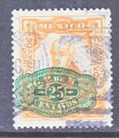 MEXICO  580    (o) - Mexico