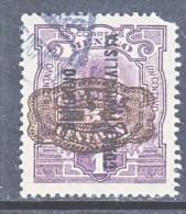 MEXICO  582   (o) - Mexico