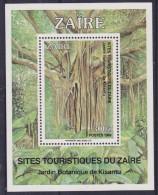 Bloc N° 44 Série Touristique - 1990-96: Neufs