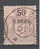 Zanzibar: Yvert n�11�; fine used; cote 320.00�; Superbe; voir scan