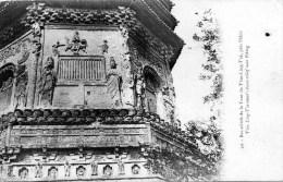 Bas Relief De La Rour De Tien Ling Tse Prés De Pekin - Chine
