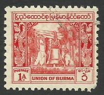 Burma, 1 A. 1949, Sc # 105, Used - Myanmar (Burma 1948-...)