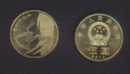 CHINA CHINE 2014 5YUAN X1 - Münzen