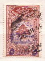 Lebanon Used Stamp - Lebanon