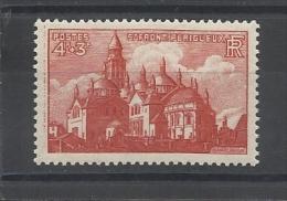 FRANCE - N°YT 774 NEUF** - 1947 - COTE YT 2014: 1.90 € - France