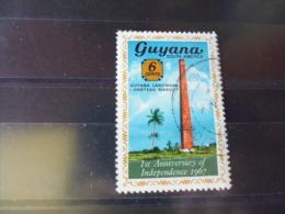 GUYANE TIMBRE  Ou SÉRIE   YVERT N° 254 - Guyana (1966-...)