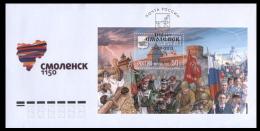 2013 Russia Russland Russie Rusia Ryssland - The 1150th Anniversary Of Smolensk Mi 1967 (Bl.190) FDC (canc. In Smolensk) - 1992-.... Fédération