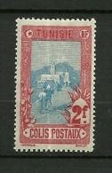TUNISIE  1906  Colis Postaux   N°9      Neuf Avec Trace De Charnière - Tunisie (1888-1955)