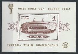 IZ-/-030--  MONGOLIE - BF N° 11, NEUF ,  Cote 9.00 €, FOOTBALL - LONDON 1966 ,   A Saisir ,   Je Liquide - Mongolia