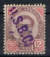 Sello 12 K. SIAM 1887, Rare Surchaged H.S.B.C. º - Siam