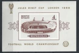 IZ-/-007--  MONGOLIE - BF N° 11a ND, NEUF ,  Cote 9.00 €, FOOTBALL - LONDON 1966 ,   A Saisir ,   Je Liquide - 1966 – Inghilterra