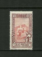 TUNISIE  1906  Colis Postaux   N° 8     Neuf  Avec Trace De Charnière - Tunisie (1888-1955)