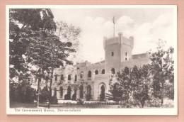 GOVERNMENT HOUSE DAR ES SALAAM TANGANYIKA A C Gomes DAR ES SALAAM UNUSED - Tanzania