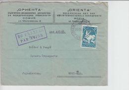 Airmail Cover To Yugoslavia 1939. ORIENTA SOFIA Bulgaria - Corréo Aéreo