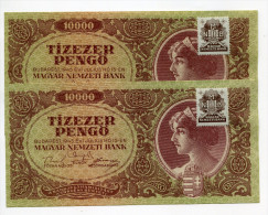 """Hongrie Hungary Ungarn 10000 Pengo 1945 UNC """"STAMP"""" - Consecutives # 2 - Hongrie"""