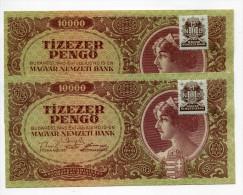 "Hongrie Hungary Ungarn 10000 Pengo 1945 UNC ""STAMP"" - Consecutives # 2 - Hungary"