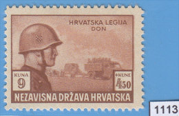 CROATIA NDH 1943; Mi: 110; MH; Croatian Legionars, Panzon Division At Don River - Croatie
