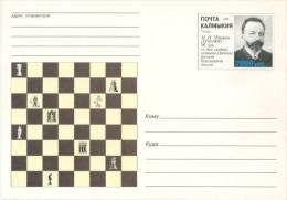 Chess Scacchi échecs  90 Anniversary Chigorin 1998 Kalmykia - Echecs