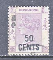 HONG  KONG  62   (o) - Hong Kong (...-1997)