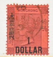 HONG  KONG  63   (o) - Hong Kong (...-1997)