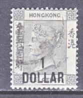HONG  KONG  70   (o) - Hong Kong (...-1997)