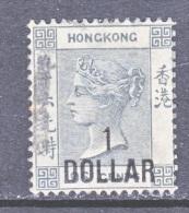 HONG  KONG  70   * - Unused Stamps