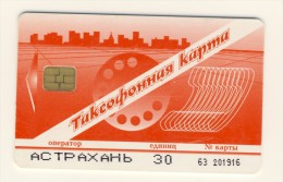RUSSIA ASTRAKHAN Silhouette Of The City, Airport (30 Units Red) Chip - Russia
