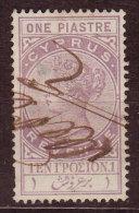 CHYPRE   - Fiscal - Oblitéré - Victoria - Cipro