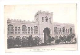 DJIBOUTI No.12 LE SECRETARIAT GENERAL UNUSED - Djibouti