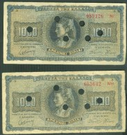 °°° GREECE GRECIA - 1000 DRACME 1942 °°° - Grèce