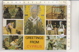 PO7513C# CIPRO - CYPRUS - ARTIGIANATO TIPICO - TESSITURA - RICAMO  VG 2000 - Cipro