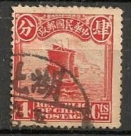 Timbres - Asie - Chine - 1913 - 4 Cents - - 1912-1949 République
