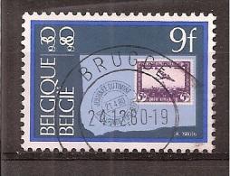 België   OBC    1970       (0) - Unclassified