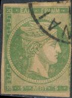 Grèce 1861. ~ YT 3 -  5 L. Tête De Mercure (2° Choix) - Greece