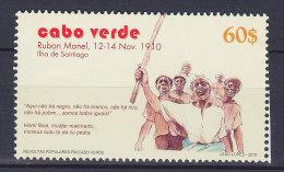 Cape Verde 2010 Mi. 979    60 E Volksaufstände Rubon Manel (Santiago) MNH** - Kap Verde