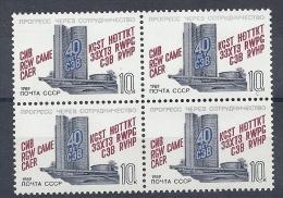 140018101  RUSIA  YVERT  Nº  5599  **/MNH - 1923-1991 USSR