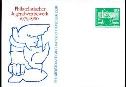 DDR PP16 C1/011a Privat-Postkarte JUGENDWETTBEWERB Schwerin 1980