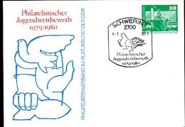 DDR PP16 C1/011a Privat-Postkarte TAUBE Schwerin Sost. 1980