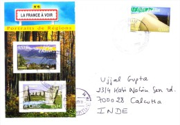 FRANCE FIRST DAY COVER 10.10.2005 ON PORTRAITS DE REGIONS - COMMERCIALLY SENT FROM 34 MONTPELLIER PREFECTURE FOR INDIA - France