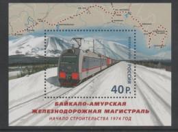 RUSSIA ,2014, MNH,TRAINS, MOUNTAINS, BAIKAL-AMUR RAILWAY, MAPS,  S/SHEET - Trains