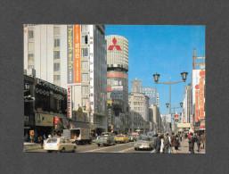 JAPON - Japan - Tokyo - Ginza Street On Sunday - NICE  CARS - ANIMATED - PUB. BY NBC - Tokyo