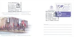 "2014. Moldova, Prep. Env. ""100y Of INTERPOL"", FDC, Mint/**"