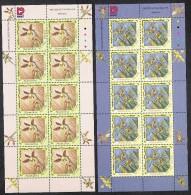 Namibia   Mi.Nr. 995/99 **, Postfrischer Kleinbogensatz - Namibia (1990- ...)