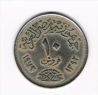 ¨¨ EGYPTE  10 PIASTERS   1972 - Egypte