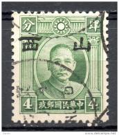 China  Chine : (415) Occupation Japanaise--Nord De Chine--Shansi SG3F(o) - 1941-45 Northern China