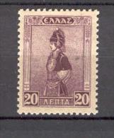 Greece 1927 (Vl 422) Landscapes - 20 L MNH (E849) - Unused Stamps