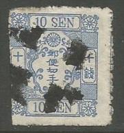 Japan   1875  Sc#45  10s Used  2016 Scott Value $27.50 - Japan