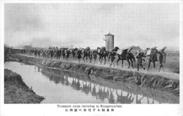 Guerre De CHINE  -  Japonnais  -  Transport Corps Hurrying To Kiangwanchen  -  ¤¤ - Chine