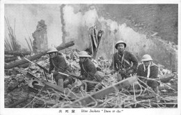"""Guerre De CHINE  -  Japonnais  -  Blue Jackets """" Dare To Die """"  -  ¤¤ - Chine"""