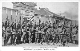 "Guerre De CHINE  -  Japonnais  -  ""Hurrah""  - Occupation Of Chenu By Japanese Troops  -  ¤¤ - Chine"